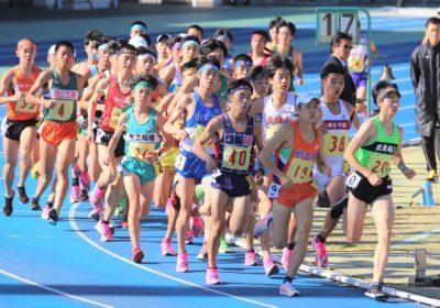 2020 駅伝 関東 高校